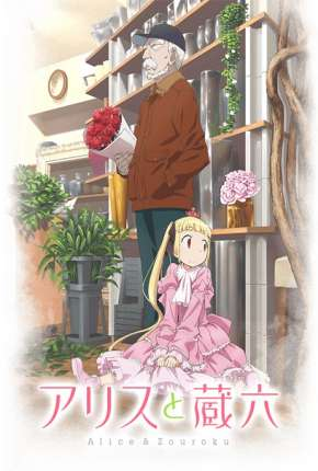 Alice to Zouroku Anime Torrent Download
