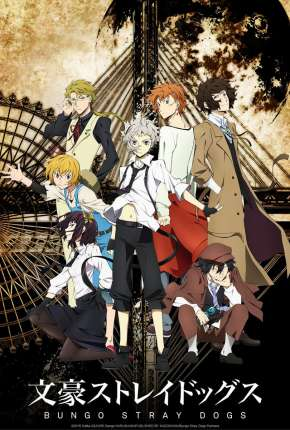 Bungou Stray Dogs Anime Torrent Download