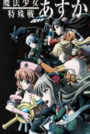 Magical Girl Spec-Ops Asuka - Legendado Anime Torrent Download