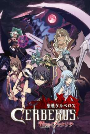 Seisen Cerberus - Legendado Anime Torrent Download