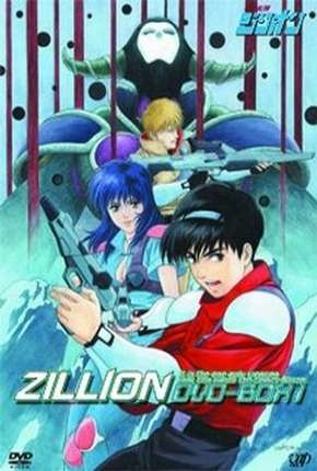 Zillion Anime Torrent Download