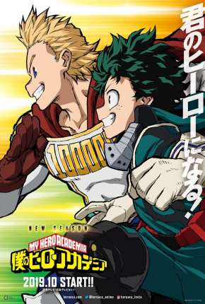 Boku no Hero Academia - 4ª Temporada Anime Torrent Download