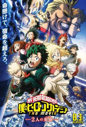 Boku no Hero Academia - Os Dois Heróis - O Filme Filme Torrent Download