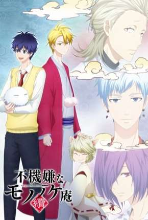Fukigen na Mononokean Tsuzuki - Legendado Anime Torrent Download