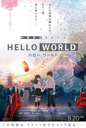 Hello World - Legendado torrent download