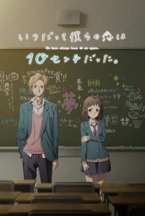 Itsudatte Bokura no Koi wa 10 Centi Datta Anime Torrent Download