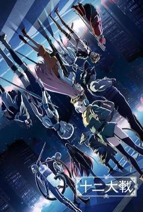 Juuni Taisen - Legendado Anime Torrent Download
