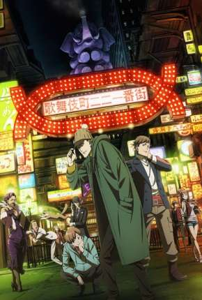Kabukichou Sherlock Anime Torrent Download