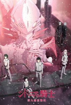 Knights of Sidonia - 2ª Temporada Anime Torrent Download