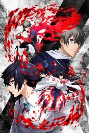 Lord of Vermilion - Guren no Ou Anime Torrent Download