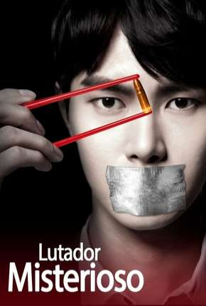 Lutador Misterioso - Mysterious Fighter Project A Filme Torrent Download