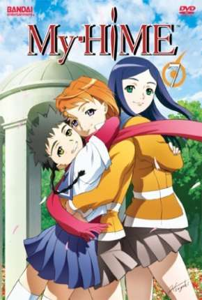 Mai HiME - Legendado Anime Torrent Download