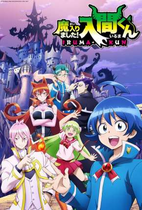 Mairimashita! Iruma-kun Anime Torrent Download