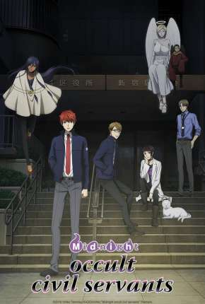 Mayonaka no Occult Koumuin Anime Torrent Download