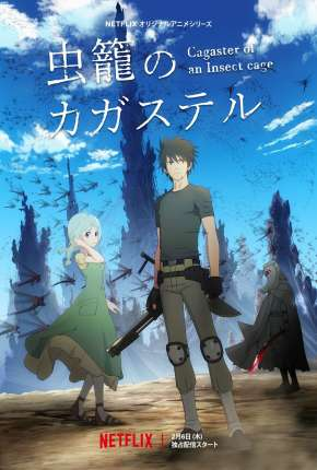 Mushikago no Cagaster Anime Torrent Download