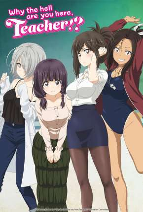 Nande Koko ni Sensei ga! Anime Torrent Download