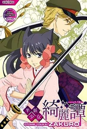 Otome Youkai Zakuro - Legendado Anime Torrent Download