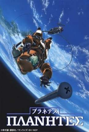 Planetes Anime Torrent Download