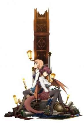 Rage of Bahamut - Manaria Friends Anime Torrent Download