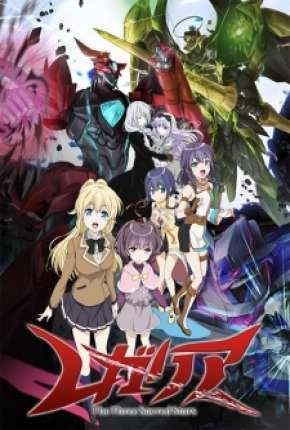 Regalia - The Three Sacred Stars Anime Torrent Download