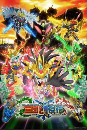 SD Gundam World - Sangoku Soketsuden Anime Torrent Download
