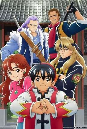 Shin Chuuka Ichiban! Anime Torrent Download