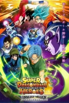 Super Dragon Ball Heroes: Decisive Battle! Time Patrol vs. the King of the Darkness Anime Torrent Download