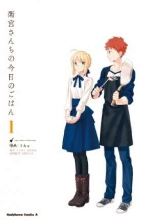 Todays Menu For Emiya Family - Emiya-san Chi no Kyou no Gohan Anime Torrent Download