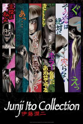 Tomie - Ito Junji Collection Special Anime Torrent Download