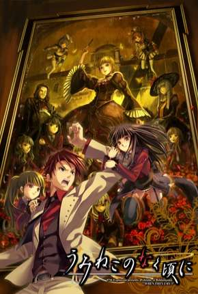 Umineko no Naku Koro ni - Legendado Anime Torrent Download