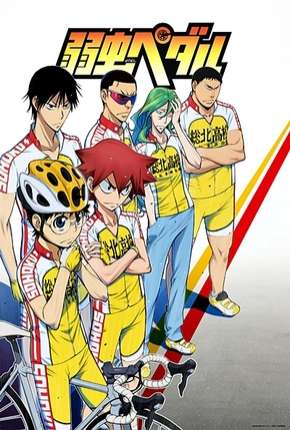 Yowamushi Pedal Anime Torrent Download