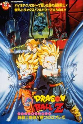 Dragon Ball Z 11 - O Combate Final, Bio-Broly torrent download