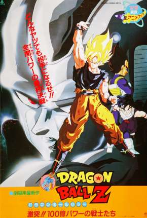 Dragon Ball Z 6 - O Retorno de Cooler torrent download